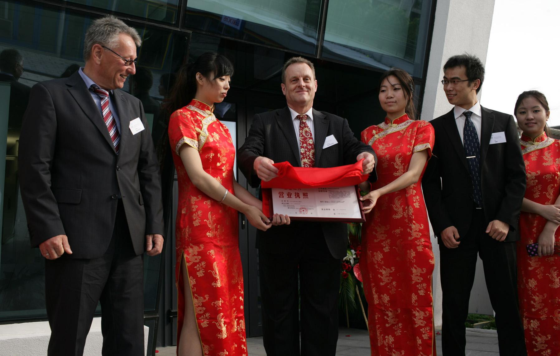 Eröffnung der chinesischen Industrie Informatik Niederlassung