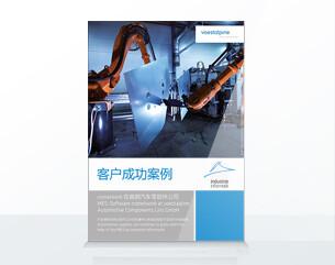 Industrie Informatik voestalpine